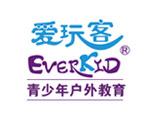 爱玩客Everkid