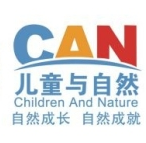 CAN儿童与自然